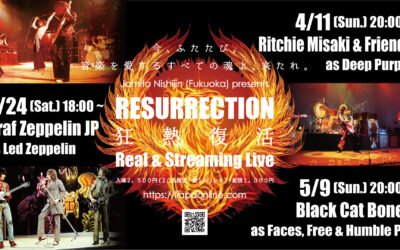 04/11 RESURRECTION (狂熱復活) Real & Streaming LIVE 第一弾